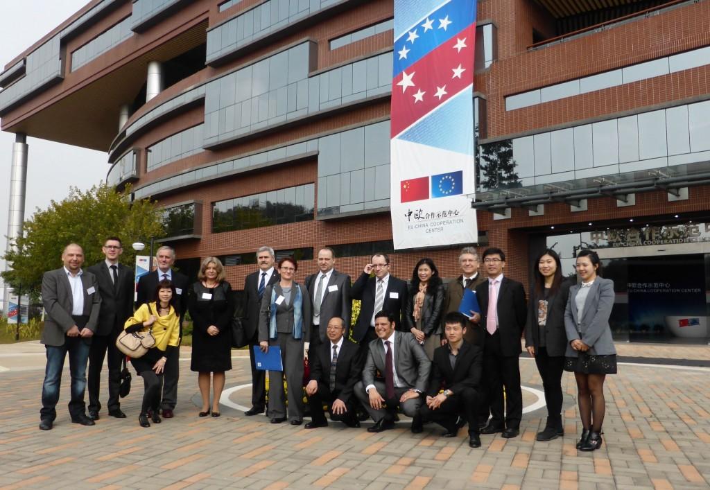 Uczestnicy delegacji wzięli udział w konferencji w Centrum Współpracy Chińsko - Europejskiej w miejscowości Guangzhou